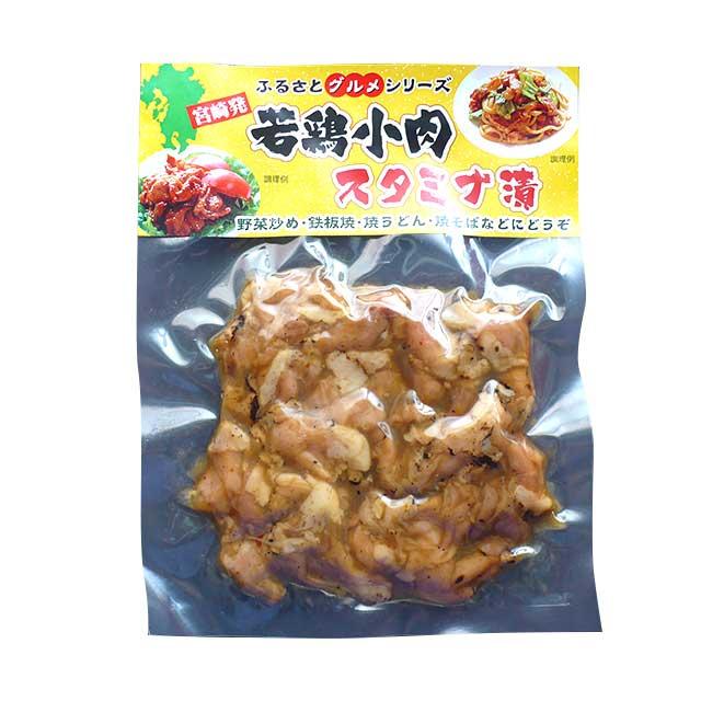若鶏小肉スタミナ焼